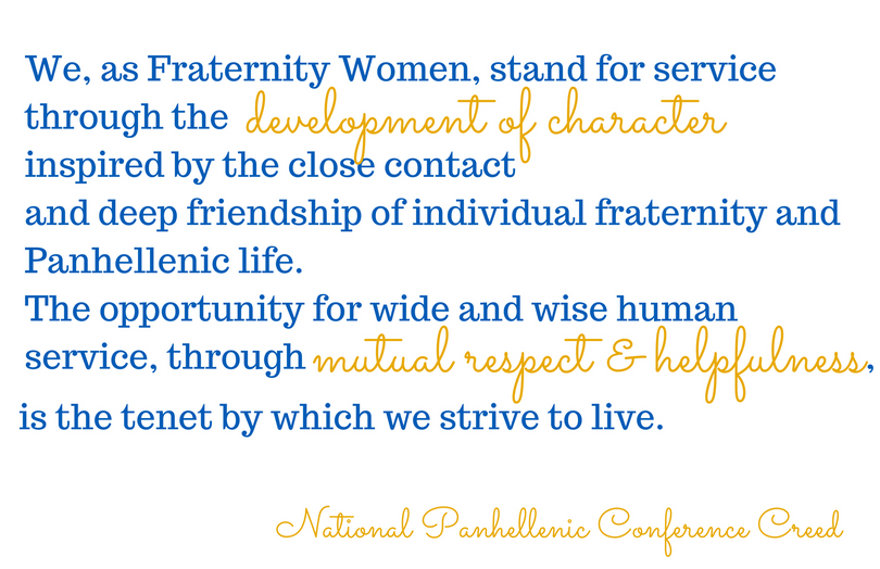 Panhellenic Creed2