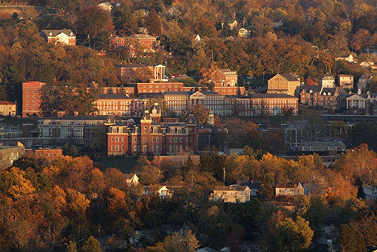 A photo of the WVU downtown campus off in the distance.