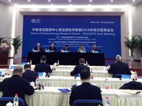 US-China Energy Research Center - 2016 ACTC Joint Meeting