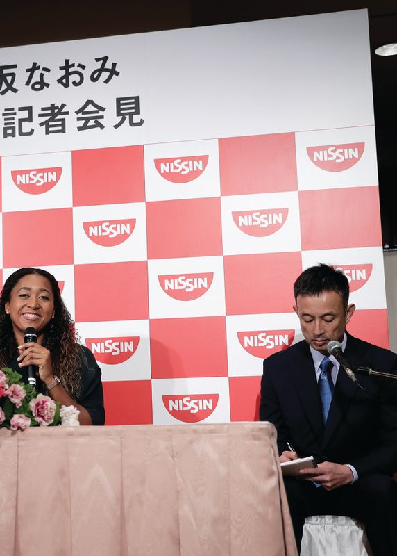 Press Conference Image