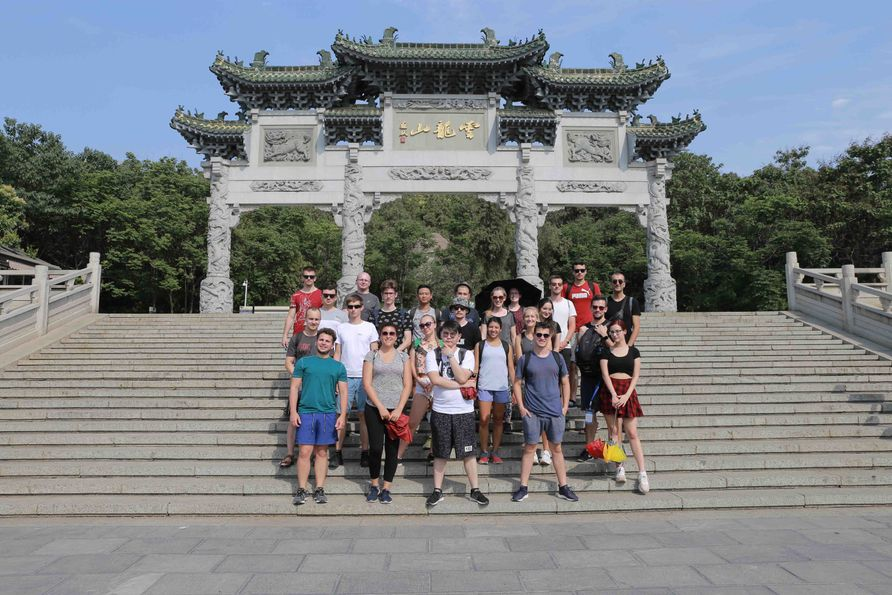 WVU students visiting Yunlong Mountain in China as part of the  2019 summer school of the China University of Mining and Technology