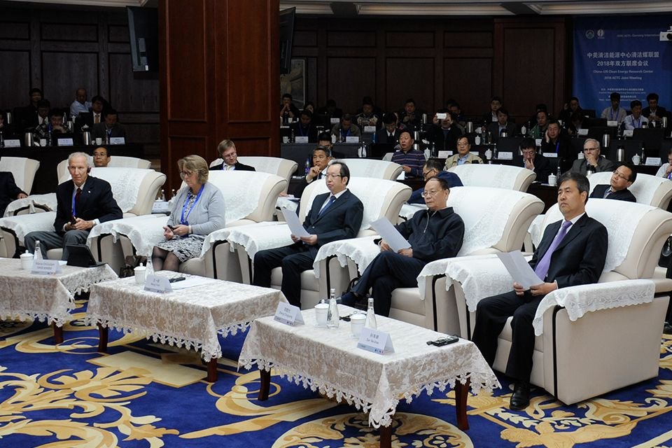 Image of professional technology conference in China