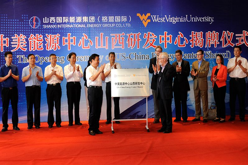 Image of the opening ceremony for the US China Energy Center in Shanxi